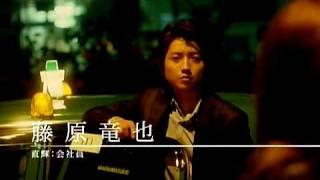 Parade - movie trailer 2