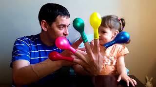 Алиса поет СЕМЬЯ ПАЛЬЧИКОВ ПЕСНЯ НА РУССКОМ Шарики воздушные Папа пальчик Finger family