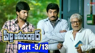 Pilla Zamindar Telugu Full Movie Parts 5/13 || Nani, Hari priya, Bindu Madhavi || 2016