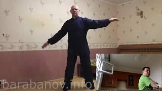 Андрей Барабанов ПРИМЕР ПЕРСОНАЛЬНОГО ВИДЕО УРОКА
