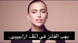 بالفيديو إيرينا شايك تتحدث العربية للمرة الأولى