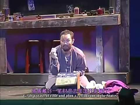 西貢小姐Miss Saigon 2005年加州福勒頓公民輕歌劇院版