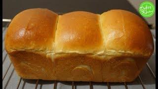 Cách làm Bánh Mì Sữa - Milk Bread Recipe