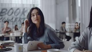 NH투자증권 2020 광고캠페인 문화다방 북콘서트편
