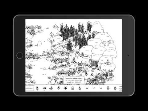 Игра Hidden Folks геймплей (gameplay) HD качество