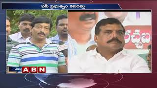Nellore People Opinion over Jagan Govt Ruling andamp; Niti Aayogand#39;s Rajiv Kumar Comments