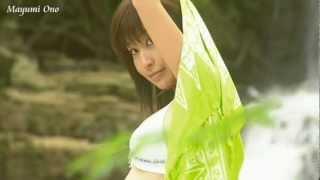 Mayumi Ono.