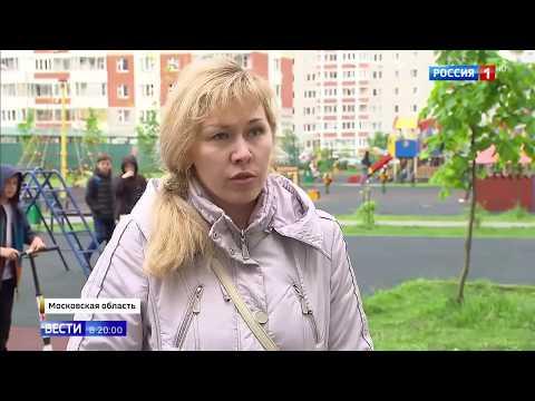 Подмосковное гетто в Путилково