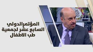 د. علي الحلبي - المؤتمرالدولي السابع عشر لجمعية طب الاطفال