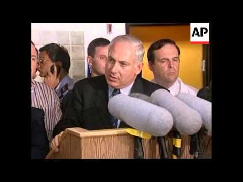 Israel -  Reactions To Suicide Bombings