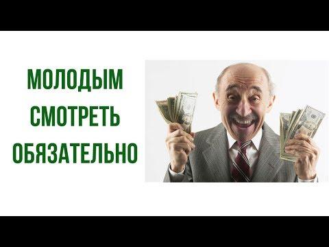 Как увеличить пенсию реально и легально