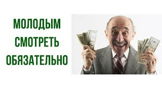 Пенсионеры Израиля: - \