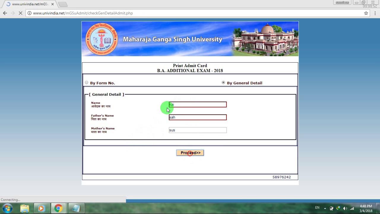 mgsu bikaner university admit card 2014 for b.a students