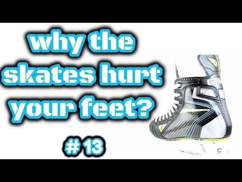 После катания на коньках болят ноги