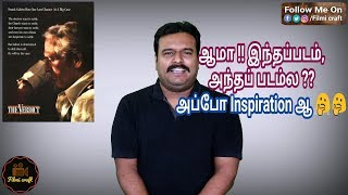 The Verdict (1982) Hollywood Legal Drama Movie Review in Tamil by Filmi craft Arun