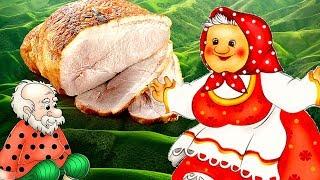 Буженина по бабушкиному рецепту. Рецепт мяса для праздника.