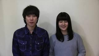 映画『歩けない僕らは』宇野愛海さん、落合モトキさん コメント 宣伝費...