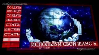 Создание видео,Создание эффектных видео в программе Affter Effect(Регистрация здесь http://shansacademy.ru/ Объявляется набор на БЕСПЛАТНЫЕ компьютерные курсы в онлайн Академи..., 2015-02-18T17:04:30.000Z)