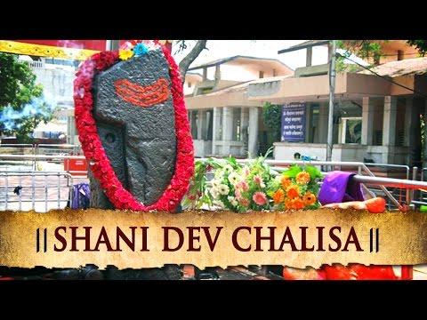Shree Shani Dev Chalisa 1   Popular Hindi Devotional Song   Shani Dev Aarti