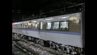 キロハ182-3 滝川→岩見沢 キハ183系 JR北海道 函館本線 特急「オホーツク2号」 72D