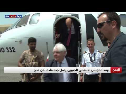 الإمارات تبذل قصارى جهدها من أجل خفض التصعيد في جنوب اليمن  - نشر قبل 58 دقيقة