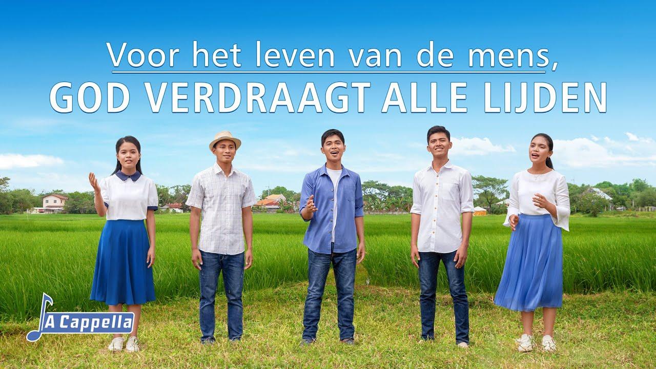 Christelijk lied 'Voor het leven van de mens, God verdraagt alle lijden' (Dutch subtitles)
