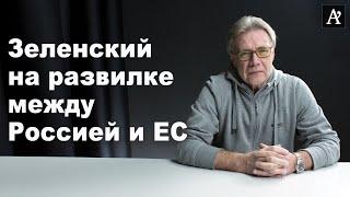 Путин может притащить на встречу к Зеленскому представителей ДНР/ЛНР - Сунгуровский