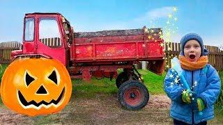 Малыш нашел Волшебную палочку и наколдовал Тыкву на Хэллоуин