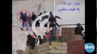 اعتداء ممنهج على سكان غرداية بني مزاب من قبل الشرطة الخامسة عالميا