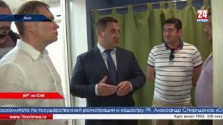 В Ялте открыли центр магнитно-резонансной томографии(, 2016-06-26T15:34:28.000Z)