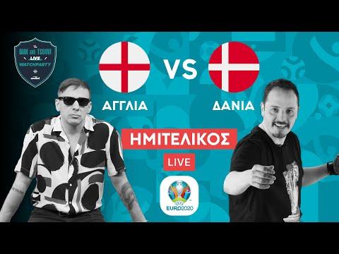 Αγγλία - Δανία (Ημιτελικός) | LIVE Streaming - Euro 2020 | MAK AND TSOUVI LIVE WATCHPARTY