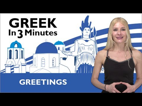 Learn Greek - How to Greet People in Greek