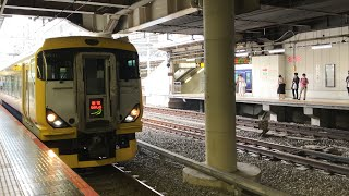 JR新宿駅から特急新宿わかしお安房鴨川行きE257系9051MNB-11と埼京線各駅停車大宮行き70-000形70-069が発車!中央線快速東京行きE233系668TT35が到着!