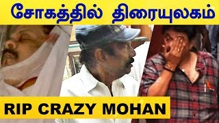 Celebrites Pay Last Respect to Crazy Mohan