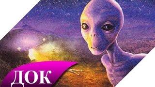 НЛО вторжение в жизнь людей: хроника нападений. Документальный фильм
