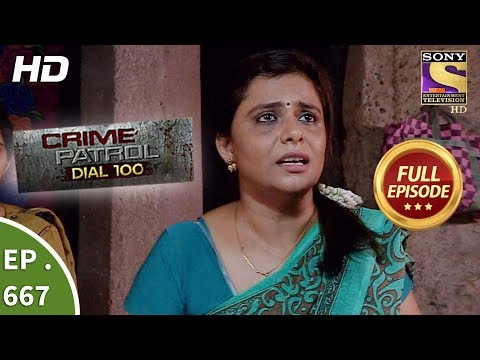 Crime Patrol Dial 100 - Ep 667 - Full Episode - 12th December, 2017