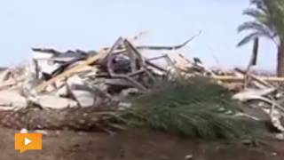 مشاهد من تدمير قرية