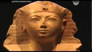 Документальный проект   Пирамиды Воронка времени