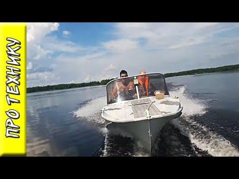 Обзор лодка Казанка 5м 1979г.в. + Yamaha 50 2014г.в. (4T)