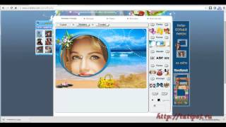 Как оформить фото в красивую рамку
