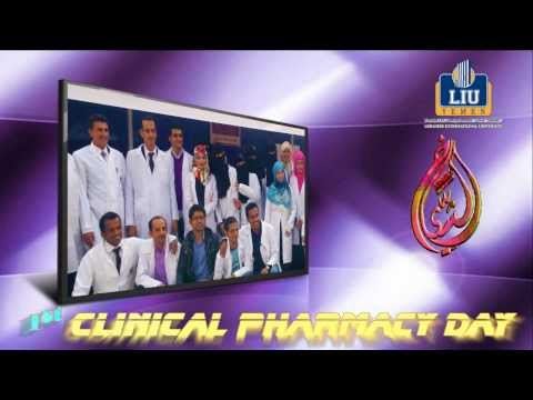 1st clinical pharmacy day LIU Yemen ad