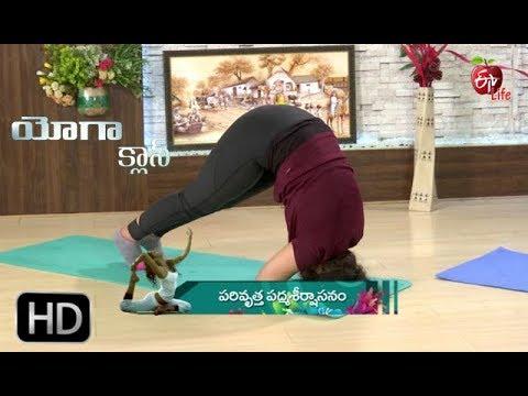 Yoga Class | Parivrutta Padma Sirshasanam | 28th September 2019 | ETV Life