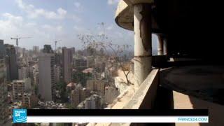 لبنان - تذكرة عودة إلى بيروت 30 عاماً على اندلاع الحرب الأهلية