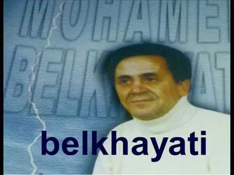 Mohamed belkhayati  مزال كلبي طامع في لنسا تني