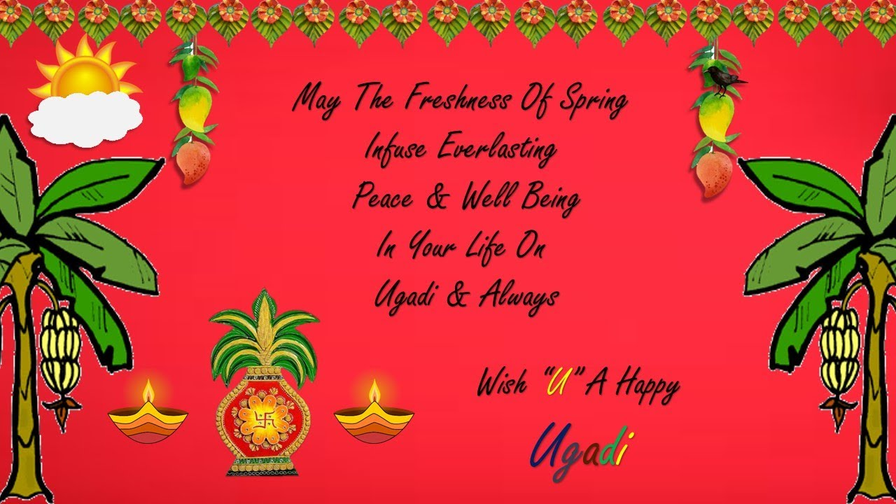 Ugadi Greetings Ecard E Greeting Youtube