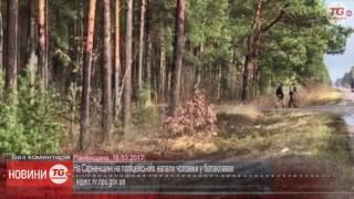 На Сарненщині на поліцейських напали чоловіки у балаклавах