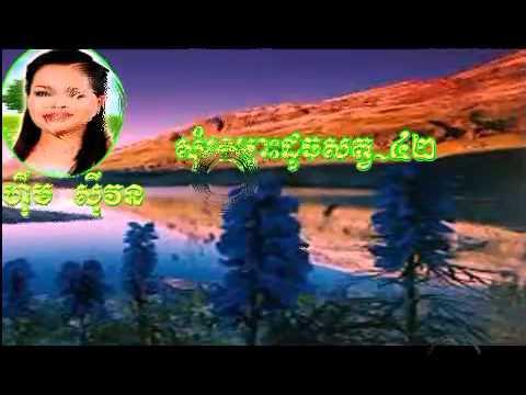 him sivor khmer coletion all song allmovie khmer all song 2014 all mix khmer new song