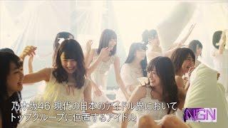 乃木坂46の握手会に参加するには? http://www.nogizaka46.com/event/explanation.php 「握手会に参加してみたいけど、どうすればいいのか分からない」 「自分の ...
