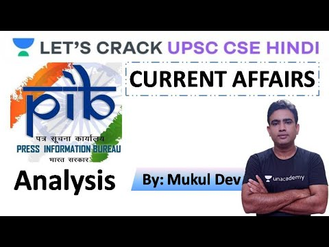 L27: Press Information Bureau l Current Affairs l 26th-October | UPSC CSE Hindi 2021 | Mukul Dev