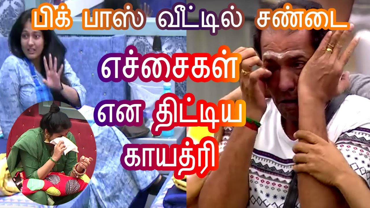 Top 10 Funny Videos from Big Boss Tamil Vijay TV - Best Toppers
